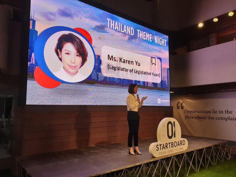 Thailand Night: Karen Yu
