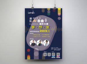 Letron_poster_mockup