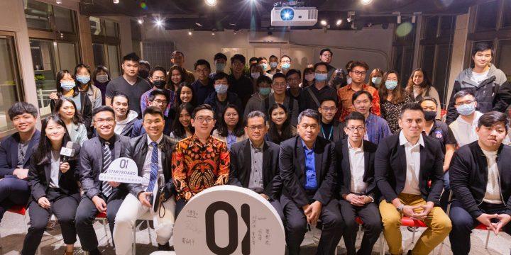 印尼市場相關趨勢與創業經驗傳承-印尼之夜
