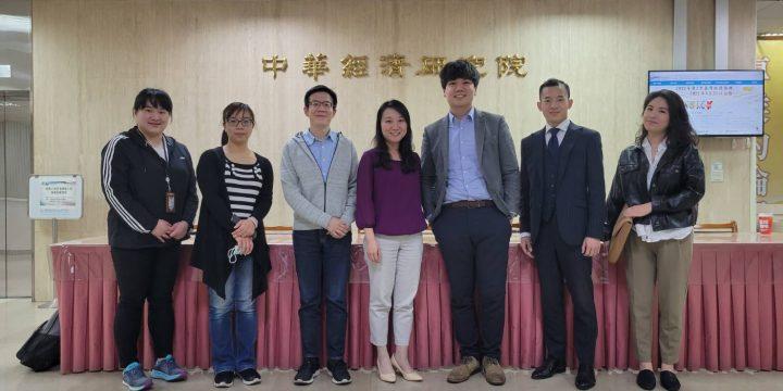 【遠邦商業夥伴| 財團法人中華經濟研究院 】